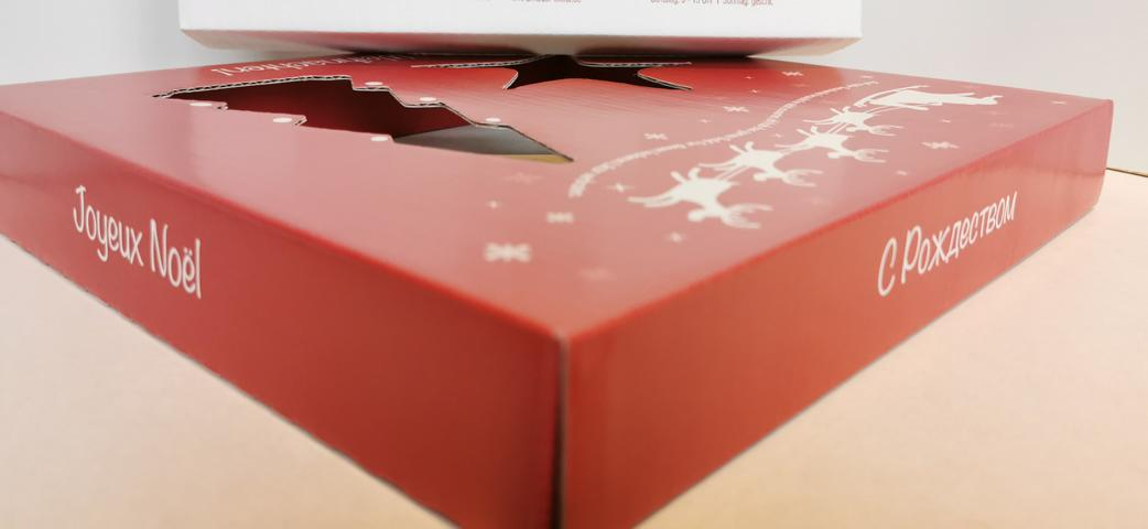 Geschenkbox Weihnachten mit Tannenbaum und Stern